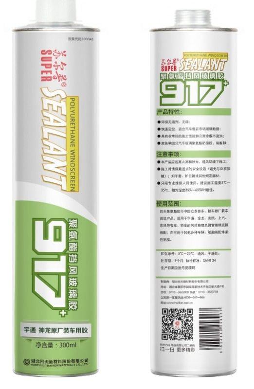 Huitian 917 Windscreen , windshield glass sealant , polyurethane pu sealant